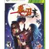 Xbox 360 Akai Katana Pre-owned